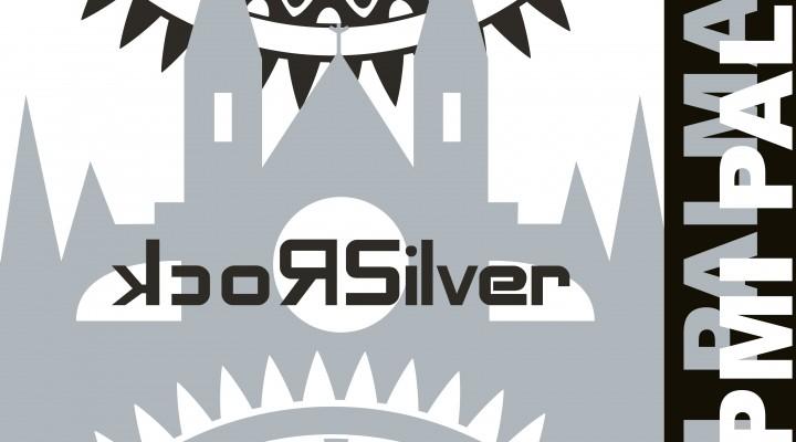 Rock & Silver® – La catedral Palma
